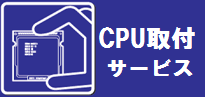 cpuicon.png